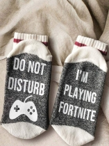 Light gray Do Not Disturb I'm Playing Fortnite socks