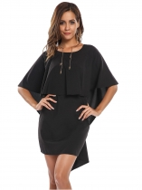 Black Backless Cape Sleeve Overlay Mini Sheath Dress