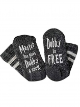 Dark gray Dobby Is Free Color Block Socks