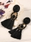 Earrings SVQ031577_B-5x60-80.
