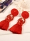 Earrings SVQ031577_R-6x60-80.