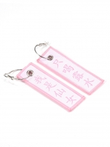 Pink Fashion Cloth Embroidery Words Long Stud Ear Hoop Earrings Jewelry Women