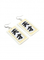 White Fashion Cloth Embroidery Words Long Stud Ear Hoop Earrings Jewelry Women